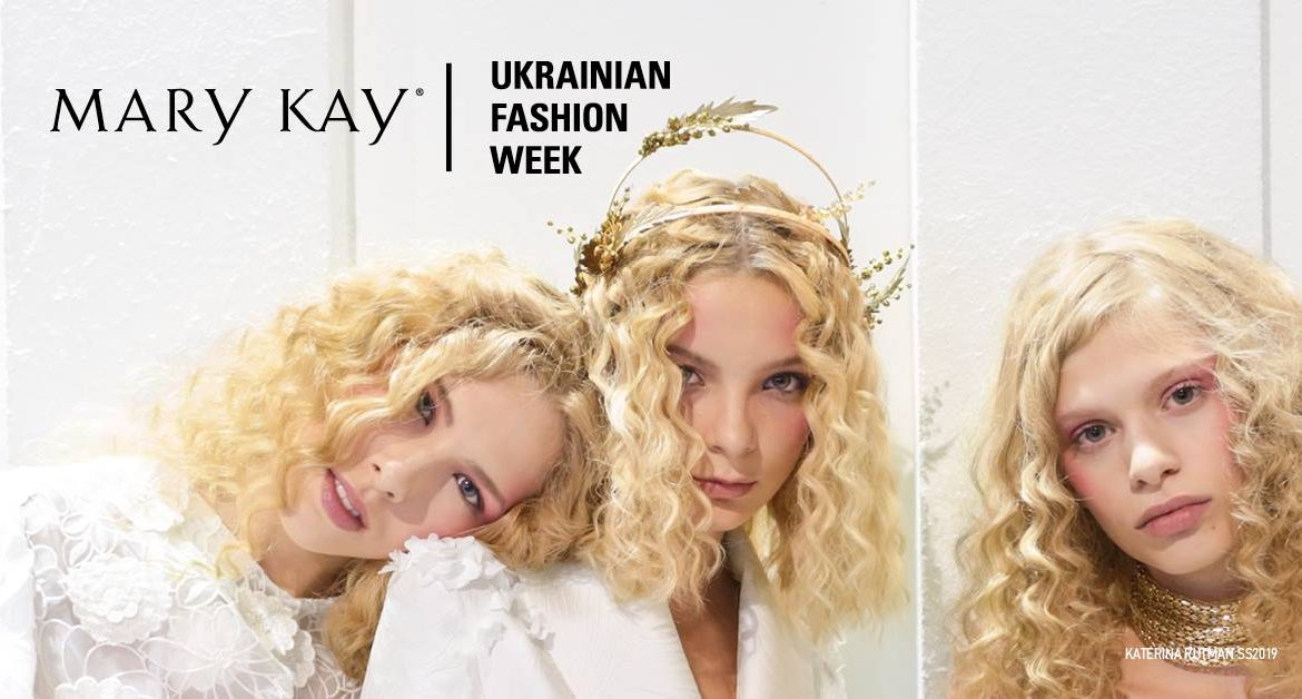 Ukrainian Fashion Week fw19-20 Day 3